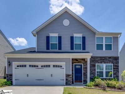 River Shoals Single Family Home For Sale: 231 Sandusky
