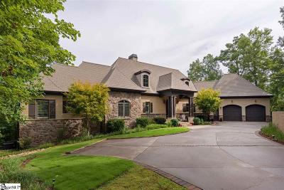 Marietta Single Family Home For Sale: 611 Highridge