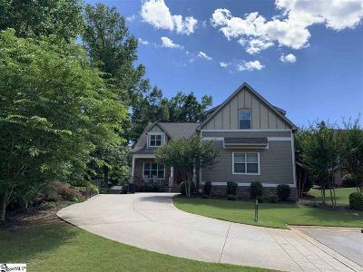 Greer Single Family Home For Sale: 618 Park Ridge