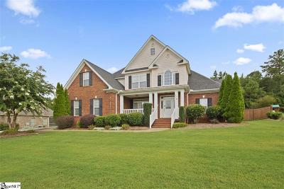 Easley Single Family Home For Sale: 112 Lantern Ridge