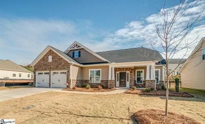 Easley Single Family Home For Sale: 215 Crestgate