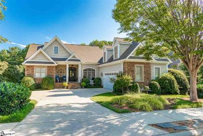 Simpsonville Single Family Home For Sale: 312 Weatherstone