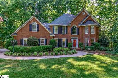 Easley SC Single Family Home For Sale: $349,900