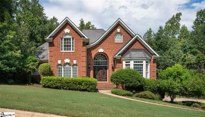 Greenville County Single Family Home For Sale: 12 Devonhall