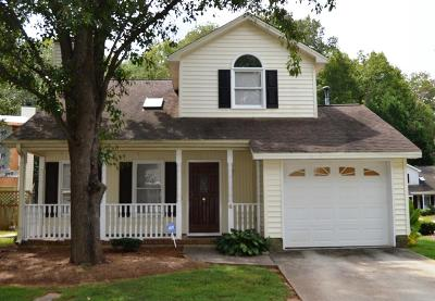 Greenwood County Single Family Home For Sale: 102 Rock Knoll - Unit 6