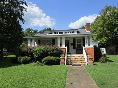 Abbeville Single Family Home For Sale: 1204 North Main Street