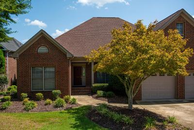 Greenwood Single Family Home For Sale: 112 Reedy Cove Lane