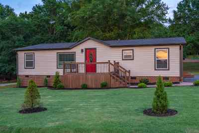 Inman Mobile Home For Sale: 112 Whispering Ponds Ct