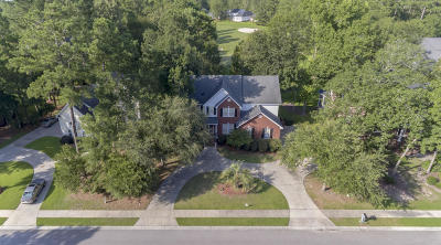 North Charleston, West Ashley Single Family Home Contingent: 8791 E Fairway Woods Circle