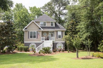 Stono Ferry, Stono Plantation Single Family Home Contingent: 4715 Blockhouse Lane