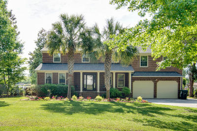 Moncks Corner Single Family Home For Sale: 1616 Dennis Boulevard