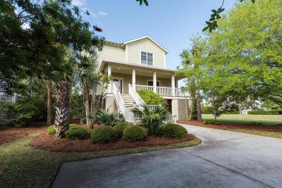 Seabrook Island Single Family Home For Sale: 2271 Seabrook Island Road