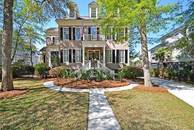 Single Family Home For Sale: 3472 Henrietta Hartford Road