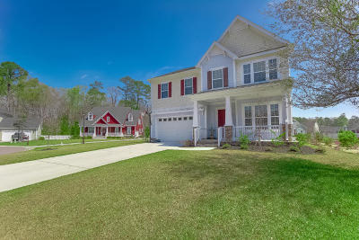 Dorchester County Single Family Home For Sale: 204 Molasses Mill Court
