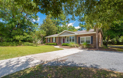 Single Family Home For Sale: 1058 Harbor View Road