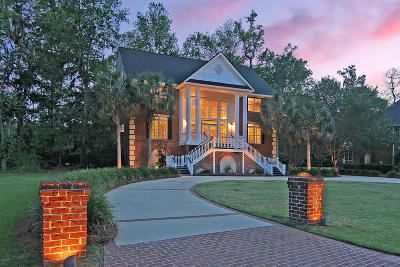 Dorchester County Single Family Home Contingent: 4205 Sawgrass Drive