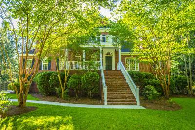 Mount Pleasant Single Family Home For Sale: 3111 Pignatelli Crescent