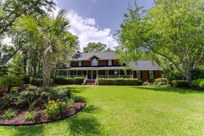 Mount Pleasant Single Family Home For Sale: 1938 Omni Boulevard