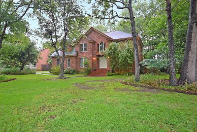 Single Family Home For Sale: 2575 Marsh Creek Drive