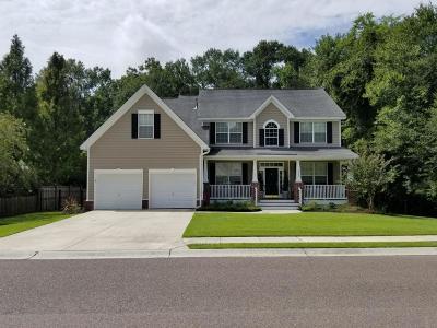 Summerville Single Family Home For Sale: 9565 Markley Boulevard
