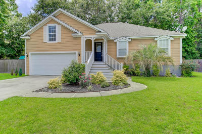 Single Family Home For Sale: 631 Stoneboro Court