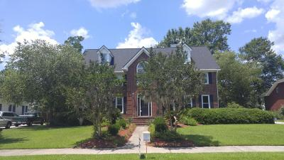 Single Family Home For Sale: 1209 Eagle Landing Drive