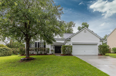 Single Family Home Contingent: 805 Paran Oaks Drive
