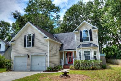 Seaside Plantation Single Family Home For Sale: 607 Majestic Oak Drive
