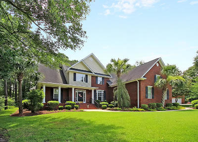 North Charleston, West Ashley Single Family Home Contingent: 8618 W Fairway Woods Drive