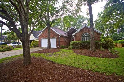 Charleston National Single Family Home Contingent: 4029 Harleston Green Lane