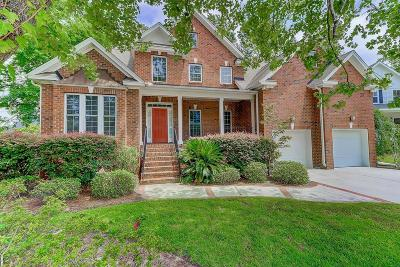 Single Family Home Contingent: 625 White Chapel Circle