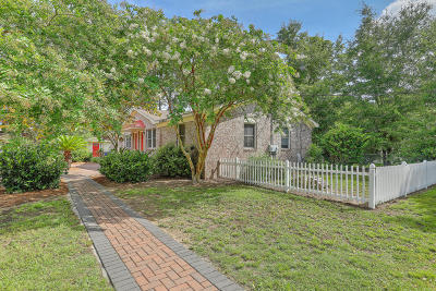 Charleston County Attached For Sale: 1536 Inland Ave. C