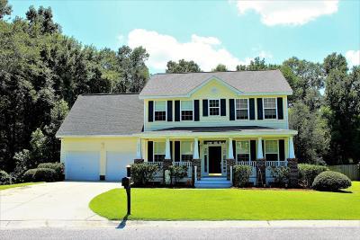 Wescott Plantation Single Family Home For Sale: 5104 Tinston Court
