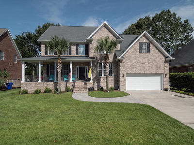 Single Family Home For Sale: 601 White Chapel Circle