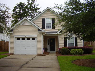 Dorchester County Single Family Home Contingent: 9274 Ayscough Road