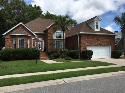 Single Family Home For Sale: 1047 Bidwell Circle