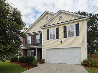 Moncks Corner Single Family Home For Sale: 260 Emerald Isle Drive