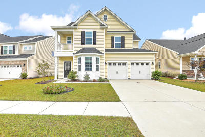 Summerville Single Family Home For Sale: 312 Beautyberry Road