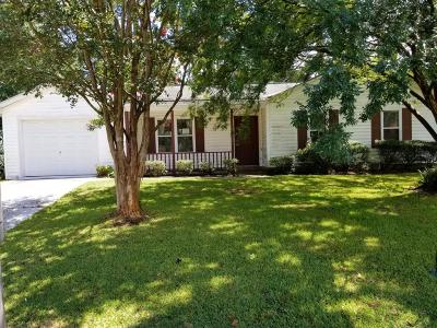 Summerville Single Family Home For Sale: 93 Four Iron Court