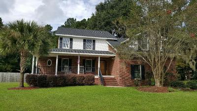 Summerville Single Family Home For Sale: 107 Merriweather Court