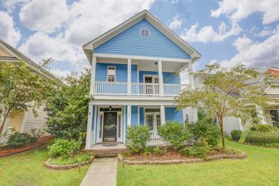 Summerville Single Family Home For Sale: 105 Trillium Avenue