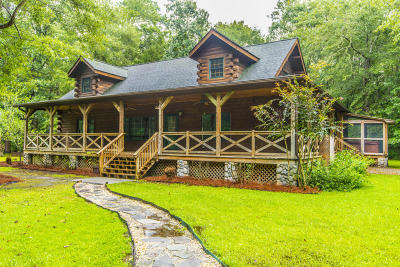 Single Family Home Contingent: 112 Whispering Trail