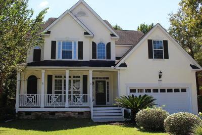 North Charleston Single Family Home Contingent: 5519 Gallatin Lane