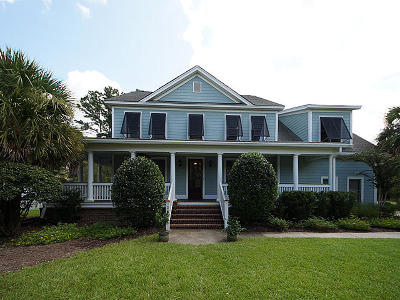 Single Family Home Contingent: 280 Marsh Ibis Trail