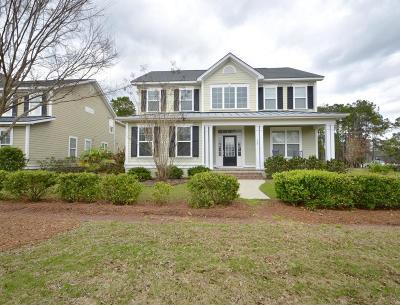Moncks Corner Single Family Home For Sale: 120 Red Leaf Boulevard