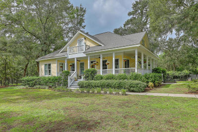 Single Family Home For Sale: 5311 Peerless Drive