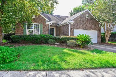 Mount Pleasant Single Family Home For Sale: 1314 Belhaven Drive