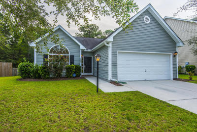 Johns Island Single Family Home Contingent: 1166 Startrail Lane