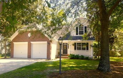 Goose Creek Single Family Home For Sale: 118 Tattingstone Way