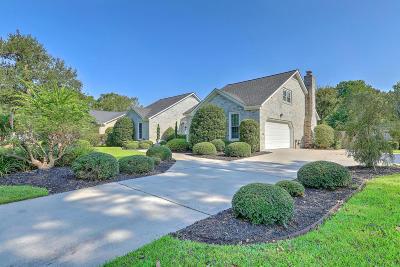Summerville Single Family Home For Sale: 207 Fort Street